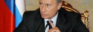 Повышение тарифов ЖКХ: «Вы что, с ума сошли что ли?», — Путин