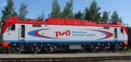 Правительству стали интересы расходы российских железных дорог
