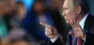 Путин о результатах Универсиады 2013: «Попробовали Виагру…»