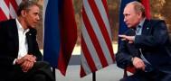 Обама прислушался к России