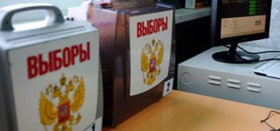 За выборами мэра Москвы можно следить в интернете без регистрации