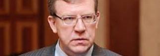 Экс-министр финансов не будет создавать партию