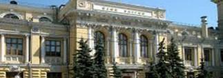 Банк России изменил свой экономический прогноз