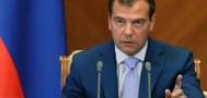 Премьер ратует за недорогой интернет для всех россиян