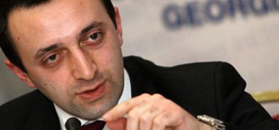 Новым премьером Грузии стал Ираклий Гарибашвили
