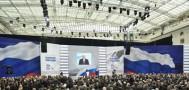 Глубокая перезагрузка «Единой России»
