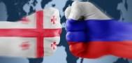 Россия собирается восстанавливать дипотношения с Грузией