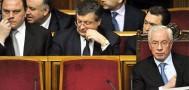 Правительство Азарова продолжает работать