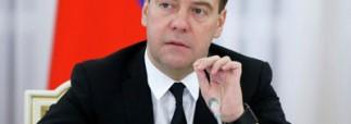 Медведев указал важные составляющие высокотехнологичной медпомощи
