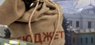 310 миллиардов рублей – дефицит бюджета России