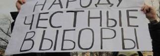 «Единая Россия» предложила мажоритарные выборы в Мосгордуму