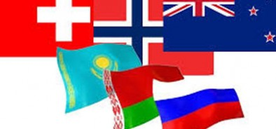Зона свободной торговли с Новой Зеландией возможна?