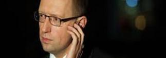 Арсений Яценюк стал новым украинским премьером