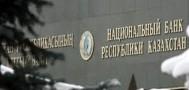 Последствия девальвации в Казахстане: закрытие обменников и интернет-магазинов