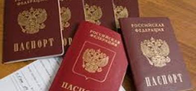 Гражданство РФ для украинцев – в упрощённом порядке