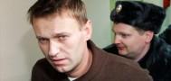 Алексей Навальный арестован на семь суток