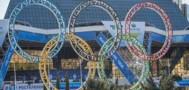 Семь миллиардов долларов – на содержание олимпийских объектов?