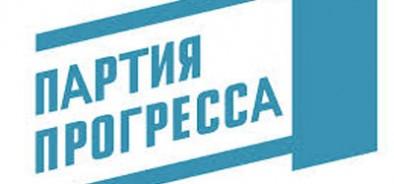 «Партия прогресса» Навального зарегистрирована в Минюсте