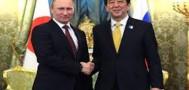 Япония снова поднимает вопрос о Курильских островах