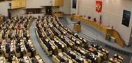 Закон о смешанной системе выборов одобрен