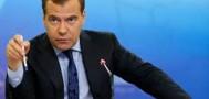Медведев хочет потребовать у Украины 11 миллиардов долларов?