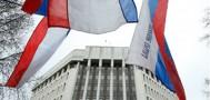 Минфин хочет оказать финансовую помощь Крыму