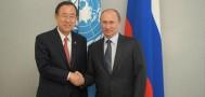 Сегодня Путин встретился с генсеком ООН