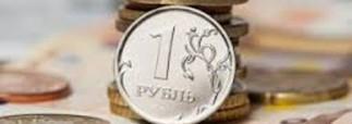 Официальная валюта Крыма — рубль