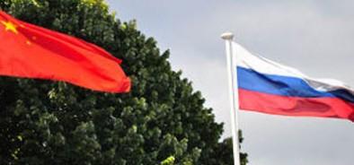 Укрепление российско-китайских отношений