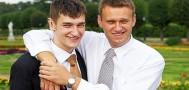 В суд направили дело братьев Навальных