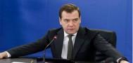 Медведев поручил наладить прямое сообщение с Крымом