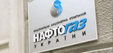 Яценюк пообещал погасить долги Украины перед «Газпромом»