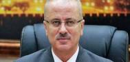 Палестинский премьер подал в отставку