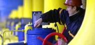 В «Газпроме» проследят за отбором газа Украиной