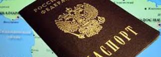 Закон об упрощённом российском гражданстве