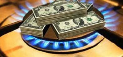 Для Украины выросла цена на российский газ