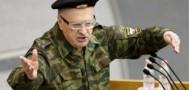 Жириновский надел камуфляж со звездочками полковника