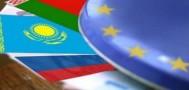 Евразийский экономический союз может быть актуален уже 29 мая?