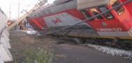 В Подмосковье столкнулись два поезда