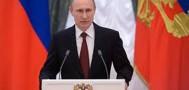 Исторический максимум рейтинга Владимира Путина