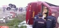 Ужасная сахалинская авария
