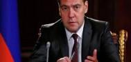Медведев и закон о деофшоризации