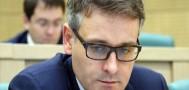 В России впервые лишили неприкосновенности сенатора