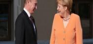 Путин встретится с Меркель  6 июня