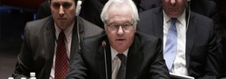 Председателем Совбеза ООН стала Россия