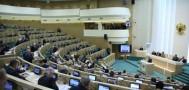 Совет Федерации отменил разрешение на ввод войск в Украину