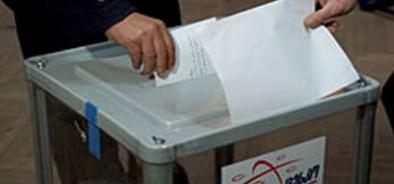 Муниципальные выборы в Грузии