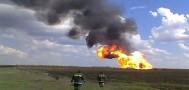 На транзит газа в Европу взрыв под Полтавой не повлиял
