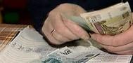 Большинство депутатов Мосгордумы лишилось своих зарплат