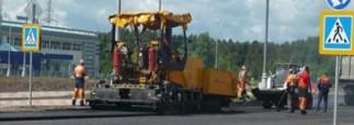 На крымские дороги потратят 4,5 миллиарда?